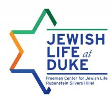 Jewish Life at Duke logo